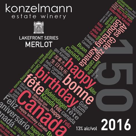 konzelmann_label_bottle_merlot-for-social-media