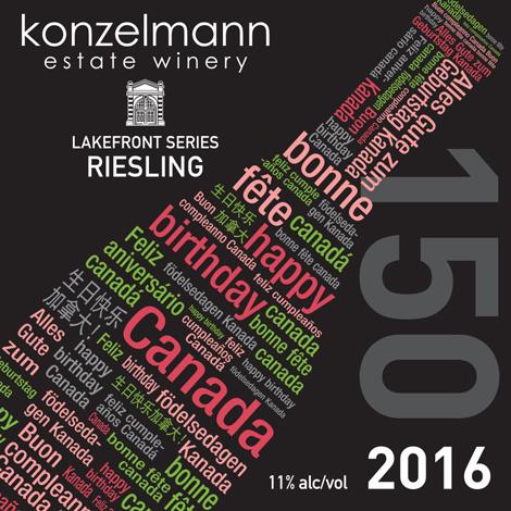 konzelmann_label_bottle_riesling-2-for-social-media